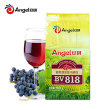 500g/pcs MOST FREE SHIPPING high activity Red Wine STARTER dry Yeast Grape FRUIT Food Additives Grain Products DIY BEST SAVE(China)
