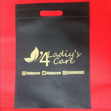 wholesales 25*35cm 500pcs/lot PP non woven bags shopping bags for promotion/Gift/shoes/Chrismas with custom printing LOGO