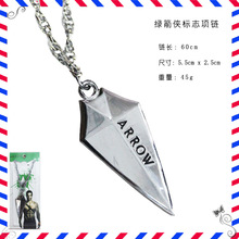 DC Superhero Green Arrow Metal Pendant Cosplay Necklace Fashion Necklace for Men Women KT535(China)