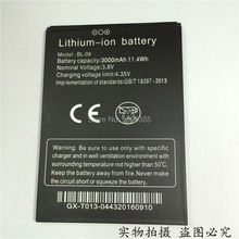 100% All original battery THL T9 T9 pro BL-09 battery 3000mAh Standby time is long Original authentic  test normal shipment