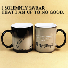 Drop shipping- Mischief Managed Magic Mug color changing coffee mugs cup best gift for your friends or yourself