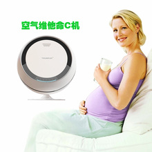 1pc hot promotion electric products electric air cleaner HEPA Filters vitamins Air Purifier Ionizer TRUMPXP-150