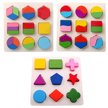 1 Set Baby 3D Wooden Puzzles Toy Learning Geometry Color Cognition Montessori Educational Kids Toys for Children Play Games Gift