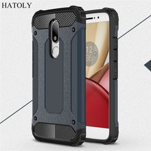 "HATOLY For Coque Motorola Moto M Case Heavy Armor Slim Hard Tough Cover Silicon Phone Case for Motorola Moto M XT1663 5.5""#(China)"