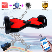 upgrade APP controls MAOBOOS M8i 8-inch electric scooter two-wheeled balance car intelligent Smart hoverboard - MAO-B00S HOVERBOARD Store store