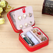 Ayliss Mini PU Leather Casket For Jewelry Travel Case Creative Jewelry Organizer Carrying Box Pink Red White Gift For Girl Women