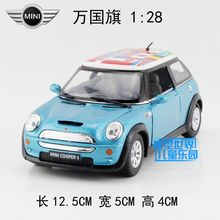 KINSMART Die Cast Metal Models/1:28 Scale/Mini Cooper S International toys/for children's gifts/for collections