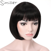 Similler Natural Black Women's Wigs Neat Bang Bob Style Short Straight Synthetic Hair Full Wig 6 Color(China)