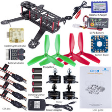 SunFounder QAV250 FPV Racer Quadcopter Drone Glass Fibler Quadcopter Frame Kit CC3D ESC Simon 12A 4-Axis Drones RC Helicopters(China)