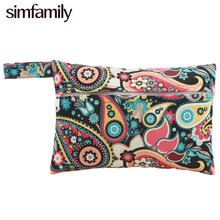 [simfamily]1Pc New Print Mini Small Cloth Diaper Wet Bag Washable Reusable Baby Nappies Bags Waterproof Diaper Bag size:18X14cm(China)