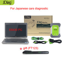 JDiag Elite II Pro J2534 Hardware With E6430 PC 4G RAM i5 CPU 160GB SSD for Japanese cars diagnostic with brake fluid tester(China)