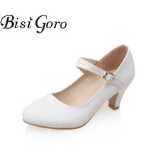 BISI GORO fashion women shoes medium heel ankle strap pumps women mary jane shoes high heels women blue wedding shoes nude color