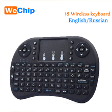 Mini i8 Wireless Keyboard 2.4GHz English/Russian letters Air Mouse Remote Control Touchpad For Android TV Box Notebook Tablet Pc(China)