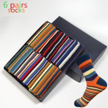 2017 Time-limited New Standard Cotton Casual Mens Socks A Man's Color Striped Socks The Latest Products Popular 6 Pairs No Box(China)