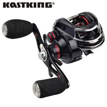 KastKing Royale Legend Dual Brake Baitcasting Reel 12BB Max Drag 8KG Bait Casting Lure Fishing Reel Wheel