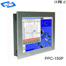 Best Price Intel Atom Dual Core CPU Industrial Panel PC PPC-150P With Touch Screen(China)