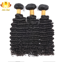 Aliafee Brazilian Deep Wave Hair 1PC Remy Human Hair Extension Natural color Can Be Dyed And Bleached No Shedding No Tangling