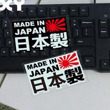 JDM HF OSAKA MADE IN JAPAN Motorcycle Helmet Bike Car Whole Body Window Sticker Decals Waterproof(China)