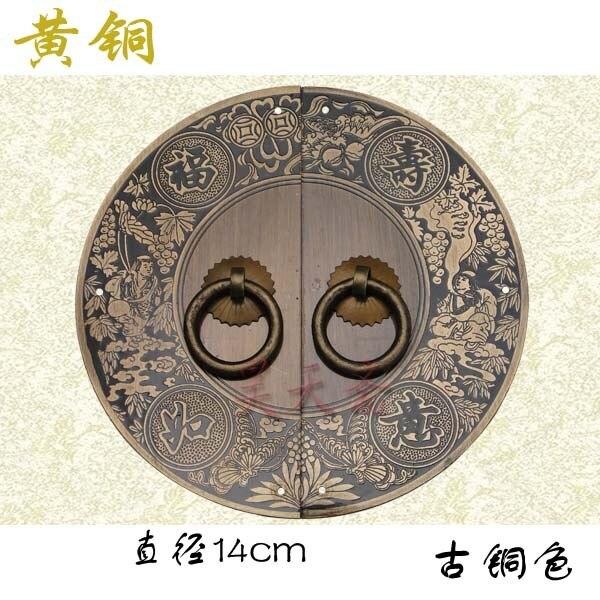 [Haotian vegetarian] antique copper fittings copper door handle HTB-197 shoe handle diameter 14CM<br>