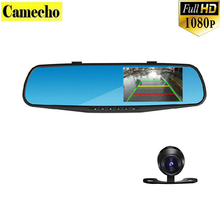4.3 inch Dual Lens Car DVR Rear View Camera Full HD 1080P Car Camera Rearview Mirror Detector Registrator Night Vision Dashcam