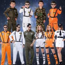 Hot 2017 Halloween cosplay costumes adult woman pilot clothes Police uniform house party Parent child clothing Astronaut Costume