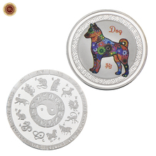 WR the Year of Dog Silver Plated Commemorative Coin Home Decor Chinese Zodiac Dog Metal Challenge Coin for New Year Gifts(China)