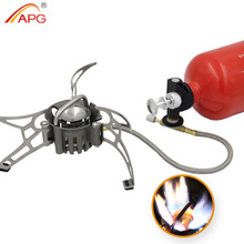 APG newest outdoor petrol stove burners and portable oil and gas multi fuel stoves(China)