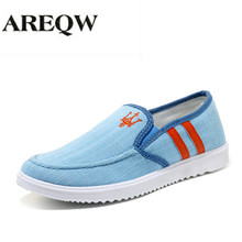 AREQW 2017 New Fashion Men Shoes Canvas Breathable Casual Shoes Men's Loafers Comfortable Ultralight Lazy Shoes for Men(China)
