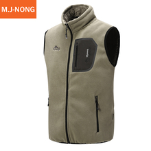 2017 New Arrival MJNONG Brand Clothing Men Sleeveless Jacket Polar Fleece Vest  Men's Waistcoat Spring Autumn Winter can wear