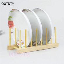 OOTDTY New Wooden Plate Stand Wood 7 Dish Rack Pots Cups Display Drainer Holder Kitchen HXP001