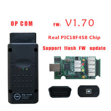 high quality OP-COM for Opel op com diagnostic scanner with PIC18F458 chip send by china post shipping