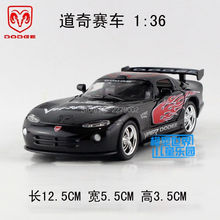 KINSMART Die Cast Metal Models/1:36 Scale/Dodge Viper GTSR with printing toys/for children's gifts or for collections