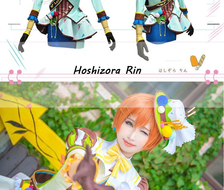 11Hoshizora Rin