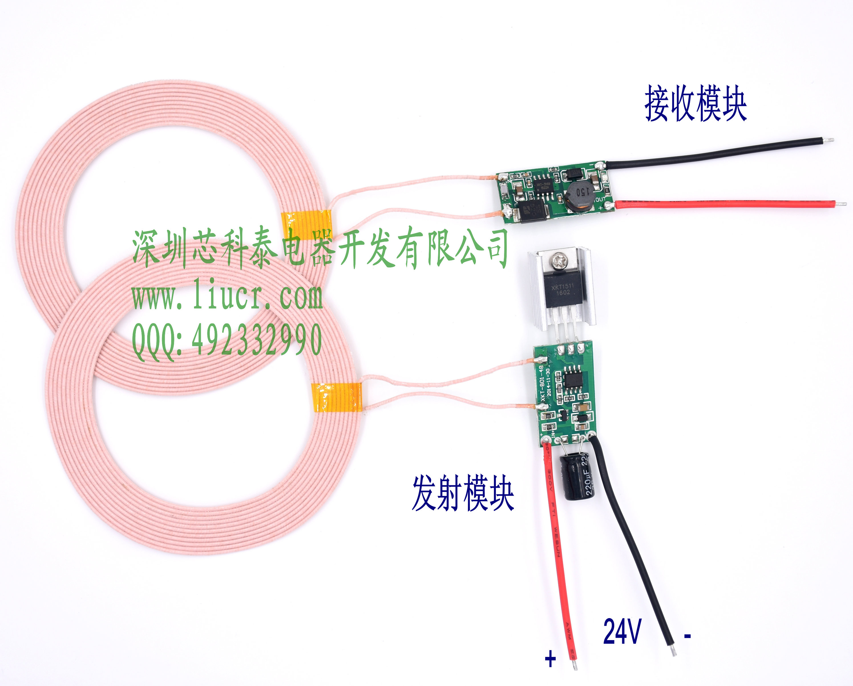 20mm remote receiving output 5V2A high power wireless power supply module wireless charging module module<br>
