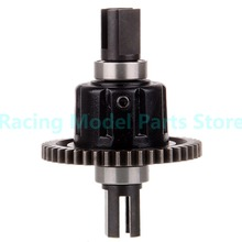 60065 Differential Gear Set For HSP RC 1/8 Model Car Spare Parts 94760/94761/94763
