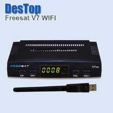 Digital tv satellite decoder Freesat V7 HD DVB-S2 + USB Wfi Support Card Sharing CCcam NEWcam MGcam Biss Key 4pcs/pc plus wifi