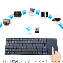 Genuine Rii i12plus Russian Spanish French  English Version Wireless Keyboard with Touchpad for Smart TV IPTV Android TV Box