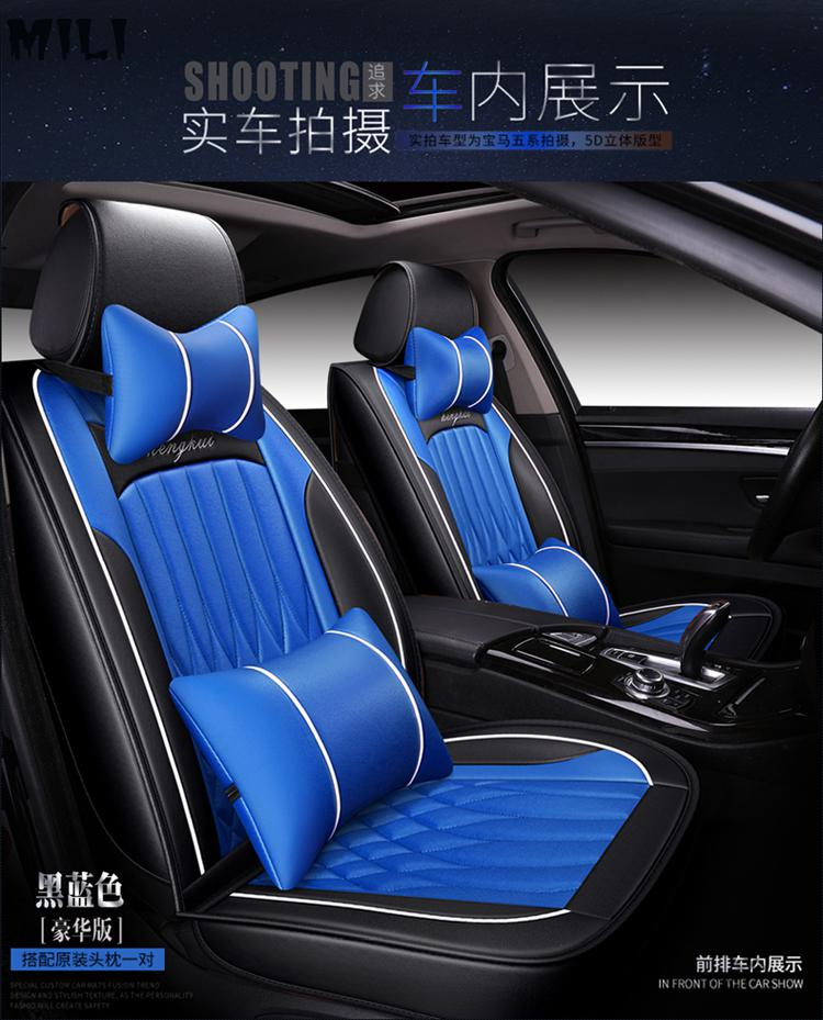 CITROEN C1 C2 C3 C4 Waterproof Front Pair Car Seat Covers Protectors Grey