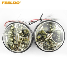 FEELDO 2Pcs/set New Car Round Daytime Running Light 5050 4LED With Automatic Switch DRL #AM2899(China)
