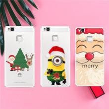 little yellow man merry Christmas tree gift Christmas case coque For Huawei P8 P9 P10 Lite 2017 Case Back cover navidad noel