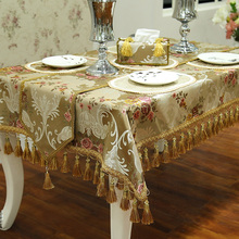 Grade A Top Quality Jacquard Luxury Romantic Flowers Table Cover / Coffee Brown Table Runner Tablecloth Set for Dinning Tables