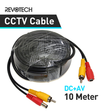 10M DC AV 2in1 Video Power CCTV Camera Cable Security System Accessories