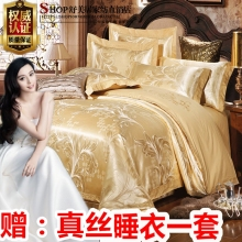 2Mbedding offer 100%tencel quality goods satin jacquard wedding celebration bedding four cotton sheet bedding Suitable bed size