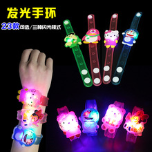 LED Wrist Cute Creative Cartoon Kitty Boy Girl Flash Wrist Band Glow Luminous Bracelets Children's day/Birthday Party Gifts Toy