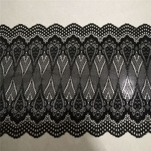 Free Shipping new arrival Width 18CM Elastic Lace Fabric diy clothes fabric accessories