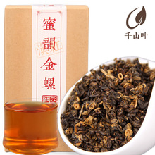 Yunnan black tea 200g Chinese Kung Fu Tea Kunming crested early spring honey rhyme gold screw black red Dianhong tea box food