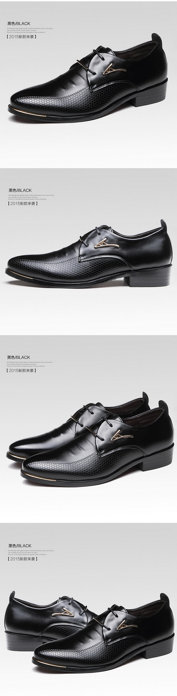 leather oxford shoes for men (14)