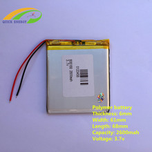 Supply -polymer battery 606168 2600mAh 3.7v polymer battery manufacturers | battery pack