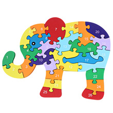 Children Brain Game Kids Winding Animal Wooden Elephant Toys Kids 3D Puzzle Wood Brinquedo Madeira Jjigsaw Puzzles