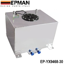 EPMAN 8 GALLON 30LSILVER COATED ALUMINUM RACING/DRIFTING FUEL CELL GAS TANK+LEVEL SENDER EP-YX9468-30